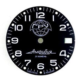 Dial 867 VOSTOK AMPHIBIA