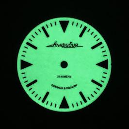 Luminescent dial 512 -1 VOSTOK AMPHIBIA with SuperLumiNova