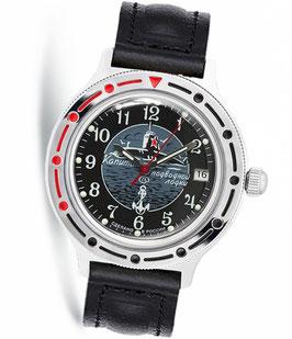 "Russian automatic watch VOSTOK KOMANDIRSKIE ""Submarine Commander"" by VOSTOK, polished, ø40mm"