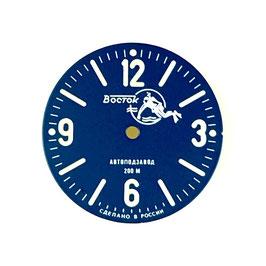 Dial 660 -059 VOSTOK SCUBA DUDE sea blue with SuperLumiNova