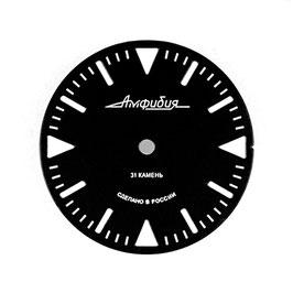Sandwich dial 512 -2 VOSTOK AMPHIBIA with SuperLumiNova