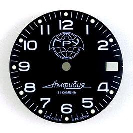 Dial 867 L VOSTOK AMPHIBIA GRU, SuperLumiNova