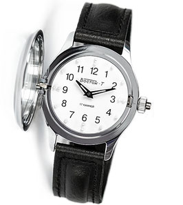 "Russian braille watch ""VOSTOK"" with spring lid by VOSTOK, chrome, polished, ø36mm"