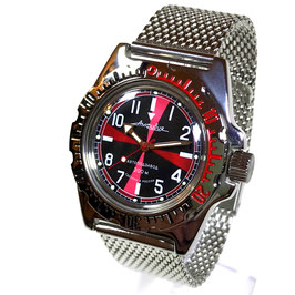 Russische Funkeruhr Automatik AMPHIBIA mit Milanaise Armband von VOSTOK, 200m wasserdicht, Edelstahl, poliert, ø40mm