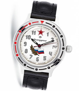 "Russian automatic watch VOSTOK KOMANDIRSKIE ""RUSSIA"" by VOSTOK, polished, ø40mm"