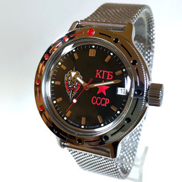 "VOSTOK ""AMPHIBIA"" K-42 automatic watch ""KGB"" with mesh-band by VOSTOK, 200m water proof, stainless steel, polished, ø40mm"