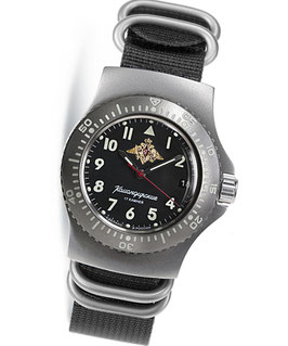 Russian hand-winding wrist watch KOMANDIRSKIE RATNIK by VOSTOK, matt finished, 40x50,5mm
