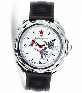 "Russian hand-winding watch KOMANDIRSKIE ""AIR FORCE COMMANDER"" by VOSTOK, polished, ø39mm"