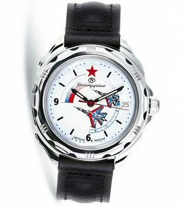 "Russian hand-winding watch KOMANDIRSKIE ""AIR FORCE COMMANDER"" by VOSTOK, polished, ø39mm"