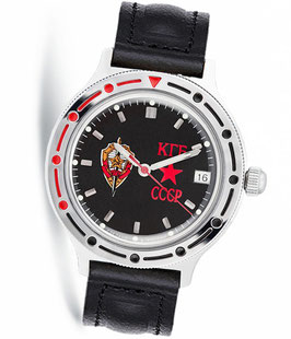 "Russian automatic watch VOSTOK KOMANDIRSKIE ""KGB USSR"" by VOSTOK, polished, ø40mm"