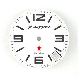 Dial 716 VOSTOK KOMANDIRSKIE