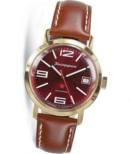 Armbanduhr KOMANDIRSKIE 1965 mit Glasboden von VOSTOK, Edelstahl, vergoldet, poliert, ø39mm