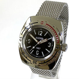 AMPHIBIA 1967 automatic watch by Vostok-Watches24, sandwich dial, paddle hands, AMPHIBIA 1967 case back, 200m water proof, stainless steel, polished, 42x48mm