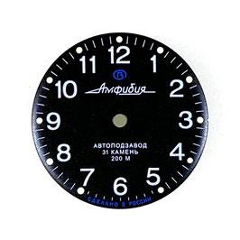 Dial 811 VOSTOK AMPHIBIA