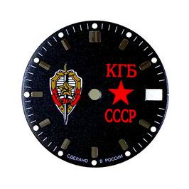 Zifferblatt 457 AMPHIBIA KGB VOSTOK