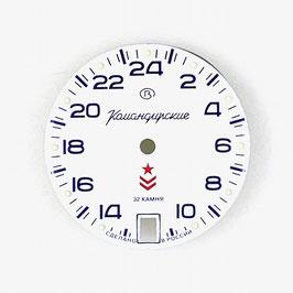 Dial 546 VOSTOK KOMANDIRSKIE 24hr indication