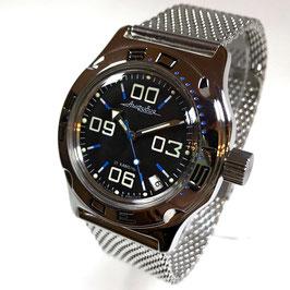 Automatik Uhr Taucheruhr AMPHIBIA mit Milanaise Armband von VOSTOK, 200m wasserdicht, Edelstahl, poliert, ø42mm
