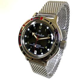 Russische Automatikuhr VOSTOK AMPHIBIA von VOSTOK mit Milainese Milanese Armband, 200m wasserdicht, Edelstahl, poliert, ø40mm