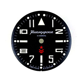 747 L VOSTOK KOMANDIRSKIE only for case 350, SuperLumiNova