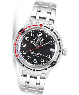 "VOSTOK AMPHIBIA ""GRU"" automatic watch by VOSTOK, 200m water proof, stainless steel, polished, ø40mm"
