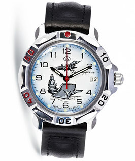 "Russian hand-winding watch KOMANDIRSKIE ""Aircraft Carrier"" by VOSTOK, polished, ø40mm"