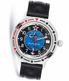 "Russian automatic watch VOSTOK KOMANDIRSKIE ""Submarine Commander"" by VOSTOK, polished, ø40mm"