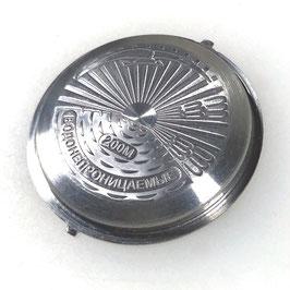 Edelstahlboden ALBATROS für VOSTOK KOMANDIRSKIE Uhren von VOSTOK, Edelstahl, 200m, wasserdicht