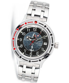 "Russian automatic watch VOSTOK KOMANDIRSKIE ""SUBMARINE COMMANDER GRAY"" by VOSTOK, 200m water proof, stainless steel, polished, ø40mm"