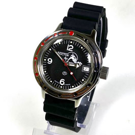 """VOSTOK """"AMPHIBIA"""" K-42 automatic watch SCUBA DUDE"""" with SCUBA back and polyurethane strap by VOSTOK, 200m water proof, stainless steel, polished, ø40mm"""