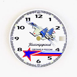 Dial 764 VOSTOK KOMANDIRSKIE Russian Air Force