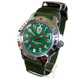 "Russian hand-winding watch KOMANDIRSKIE ""BORDER TROOPS"" with ZULU strap by VOSTOK, polished, ø40mm"