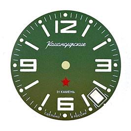Dial 715 VOSTOK KOMANDIRSKIE