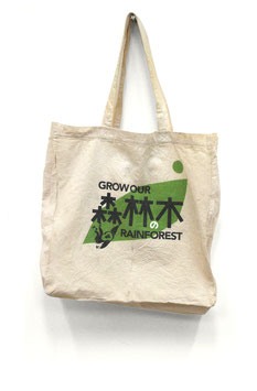 Rainforest - Kanji letter - T-Shirt or Bag