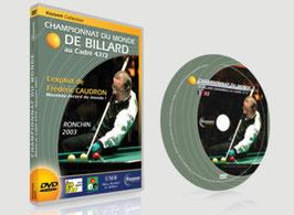 DVD: Championnat du Monde Ronchin 2003