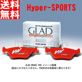 GLAD BRAKE PAD Hyper-SPORTS 品番別
