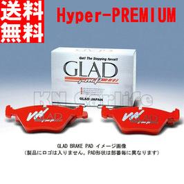 GLAD BRAKE PAD Hyper-PREMIUM 品番別