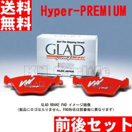 PORSCHE ポルシェ 958 カイエン 3.6 V6 92AM5502 低ダストブレーキパッド GLAD Hyper-PREMIUM F#263+R#264 前後セット