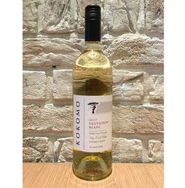 【商品番号004】2017 Kokomo Sauvignon Blanc, Timber Crest Vineyard, Dry Creek Valley  (2017 ココモ ソーヴィニヨン・ブラン, ティンバークレストヴィンヤード  ドライクリークヴァレー)