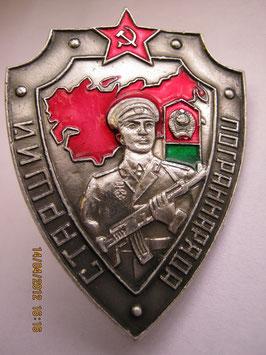 div. russische Orden und Auszeichnungen