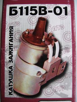 Zündspule B 115B-01 12V / Катушка зажигания