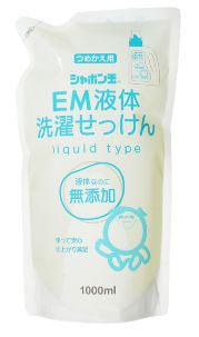 シャボン玉EM液体洗濯せっけん詰替用(1000ml)