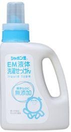 シャボン玉EM液体洗濯せっけん(1200ml)
