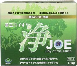 善玉バイオ洗剤 浄JOE 1.3kg
