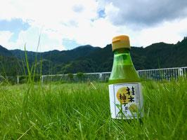 桂木柚子果汁(柚子の原液)