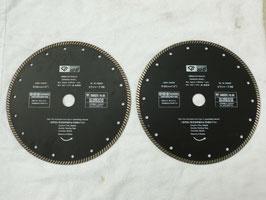 1293・1294 ☆送料無料☆ セラシャープ250mm DI-25022TK 2枚set