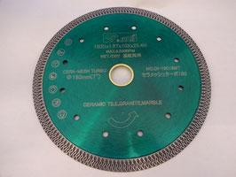 3019 ☆送料無料☆ 【5枚セット】石井セラメッシュターボ 180㎜(湿完両用) DI-18016MT