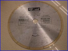 3097 ☆送料無料☆ 石井セラエースプラス 250㎜(湿式用) DI-25420CMS