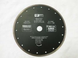 1290~1292 ☆送料無料☆ セラシャープ250mm DI-25022TK