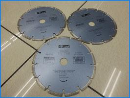 3218 ☆送料無料☆ セラレーザージェット 200mm DI-20022SL 3枚セット