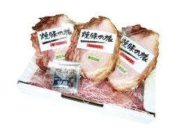 焼豚スライスセット